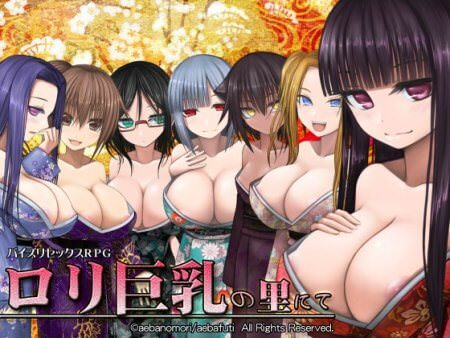 In the Hamlet of Loli Bigtits 189145 Game Walkthrough Download for PC